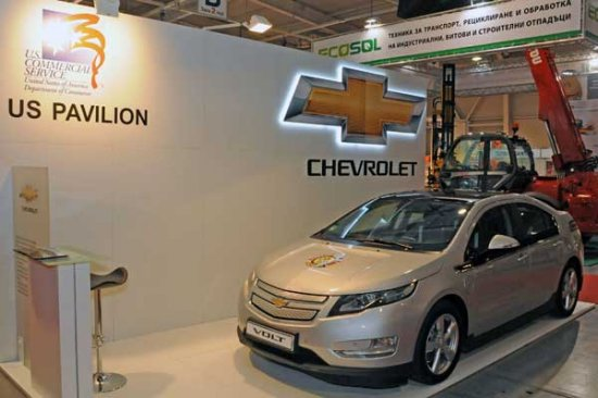 Chevrolet Volt е част от американския павилион на международното регионално изложение за енергийна ефективност и възобновяема енергия в София
