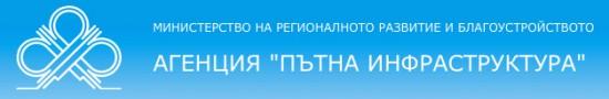 Започва ремонтът на 32,5 км от път II-62 Дупница - Клисура - Самоков