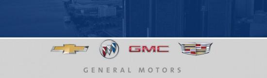 GM с над 1 000 000 продадени SUV коли за втора поредна година