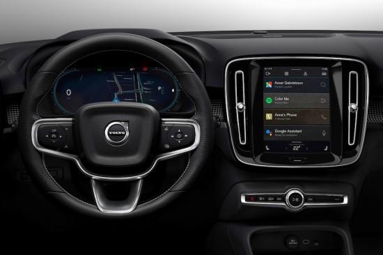 Електрическото Volvo XC40 идва с изцяло нова инфо-комуникационна система с Android (Видео)