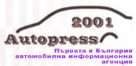 AUTO-PRESS.BG